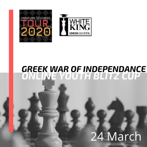 Greek War of Independance Online Youth Blitz Cup